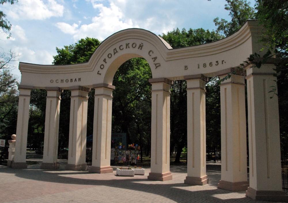 Донбасу не любити не можна. Мандрівка-спогад з Азова до Луганська, з Луганська до Донецька - изображение 3