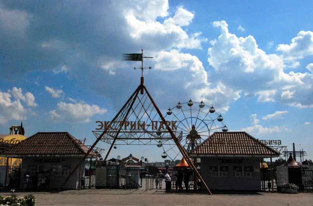 Донбасу не любити не можна. Мандрівка-спогад з Азова до Луганська, з Луганська до Донецька - изображение 11