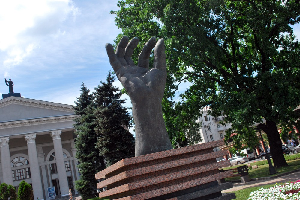 Донбасу не любити не можна. Мандрівка-спогад з Азова до Луганська, з Луганська до Донецька - изображение 37