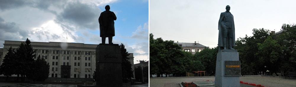 Донбасу не любити не можна. Мандрівка-спогад з Азова до Луганська, з Луганська до Донецька - изображение 24