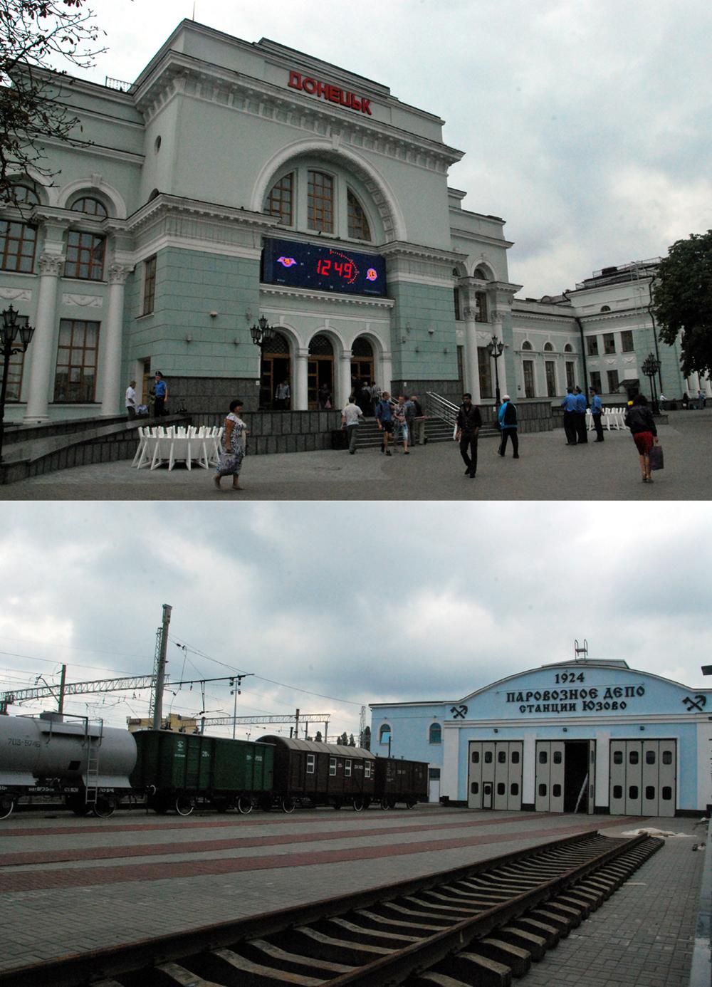 Донбасу не любити не можна. Мандрівка-спогад з Азова до Луганська, з Луганська до Донецька - изображение 29