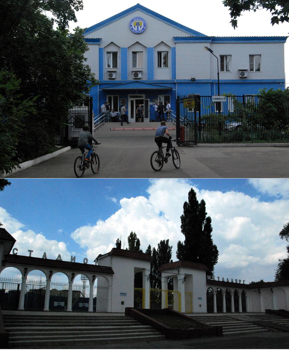 Донбасу не любити не можна. Мандрівка-спогад з Азова до Луганська, з Луганська до Донецька - изображение 34