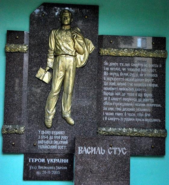 Донбасу не любити не можна. Мандрівка-спогад з Азова до Луганська, з Луганська до Донецька - изображение 1