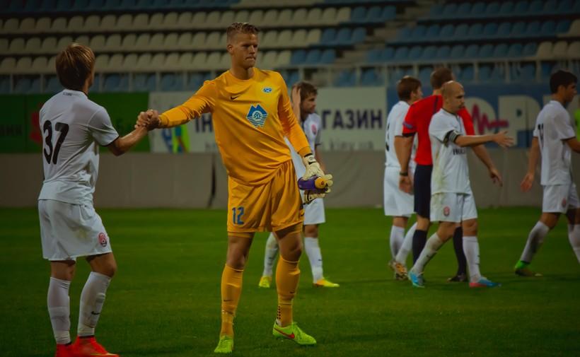мольде июля заря луганск прогноз 31 футбол