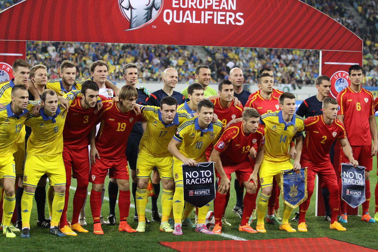 Да будет свет! Македония – Украина. Предматчевые расклады - изображение 1