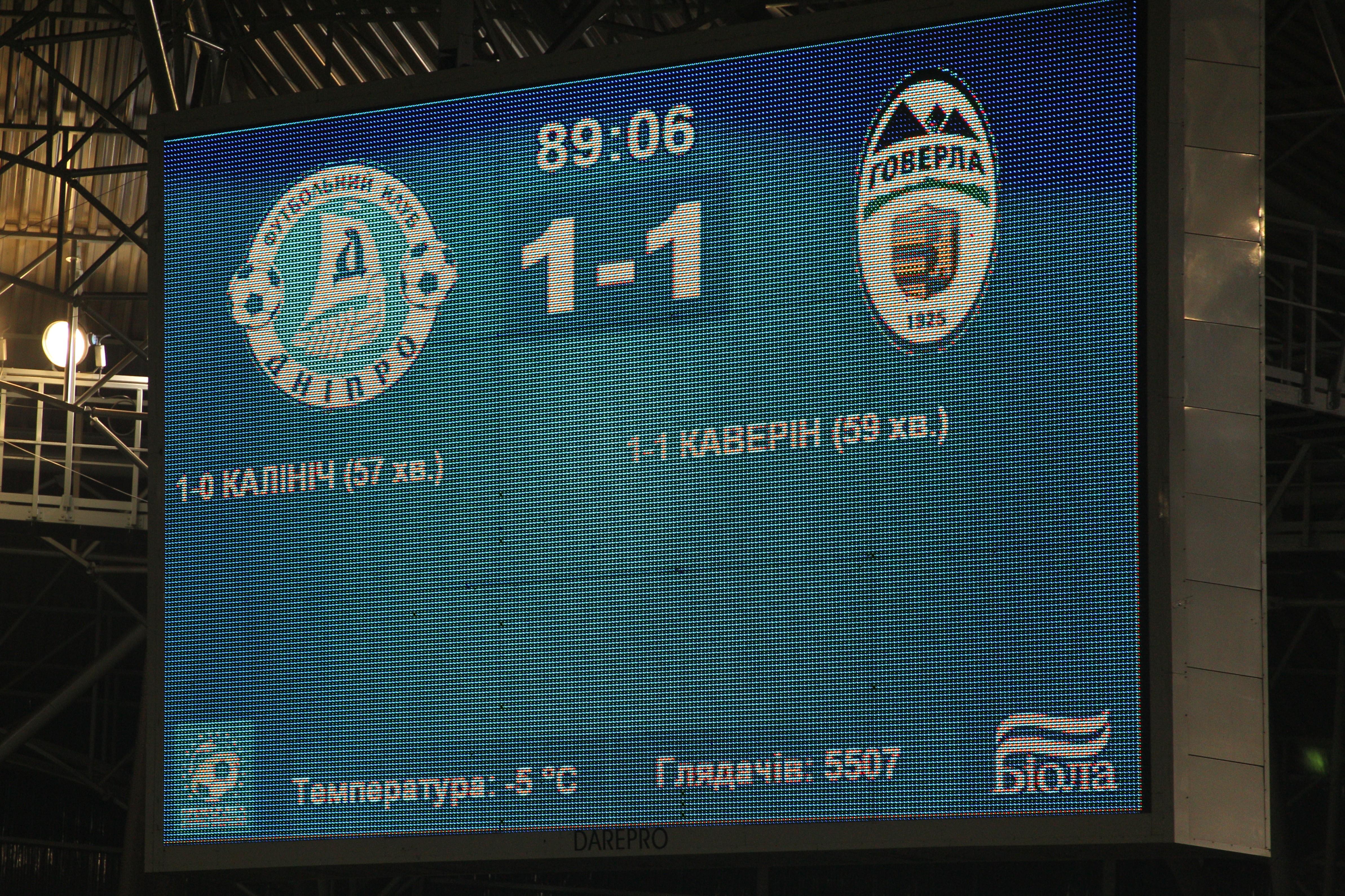 Говерла - Дніпро. Анонс матчу - изображение 6