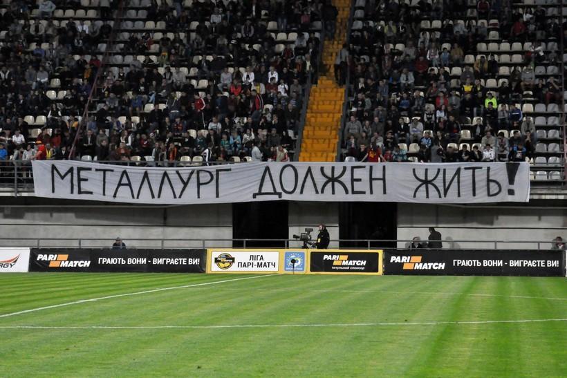 """Операция """"деолигархизация"""" украинского футбола - изображение 6"""