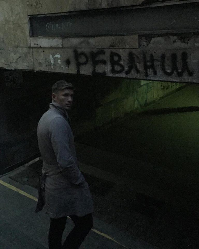 Євген Левченко