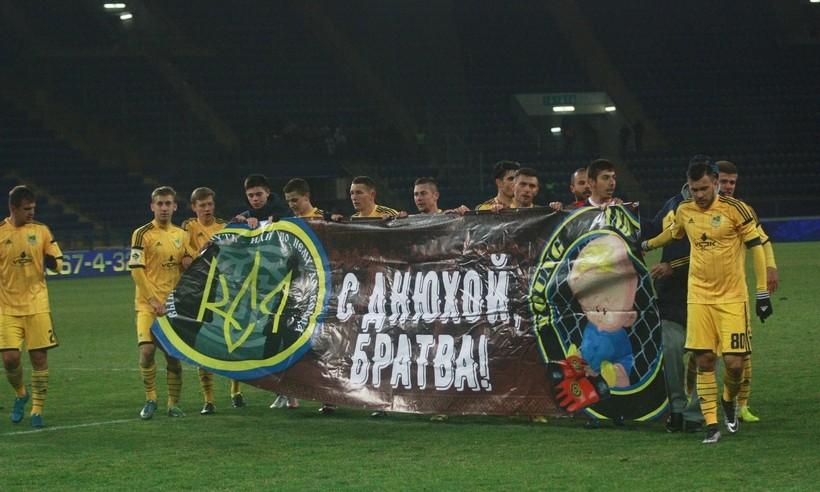 Металлист (Харьков)