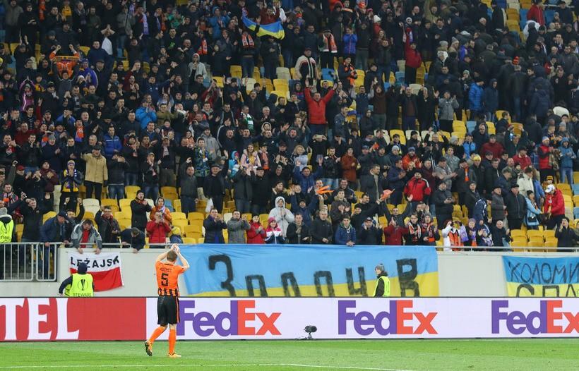 Герой футбольного дня. Львовский болельщик - изображение 1