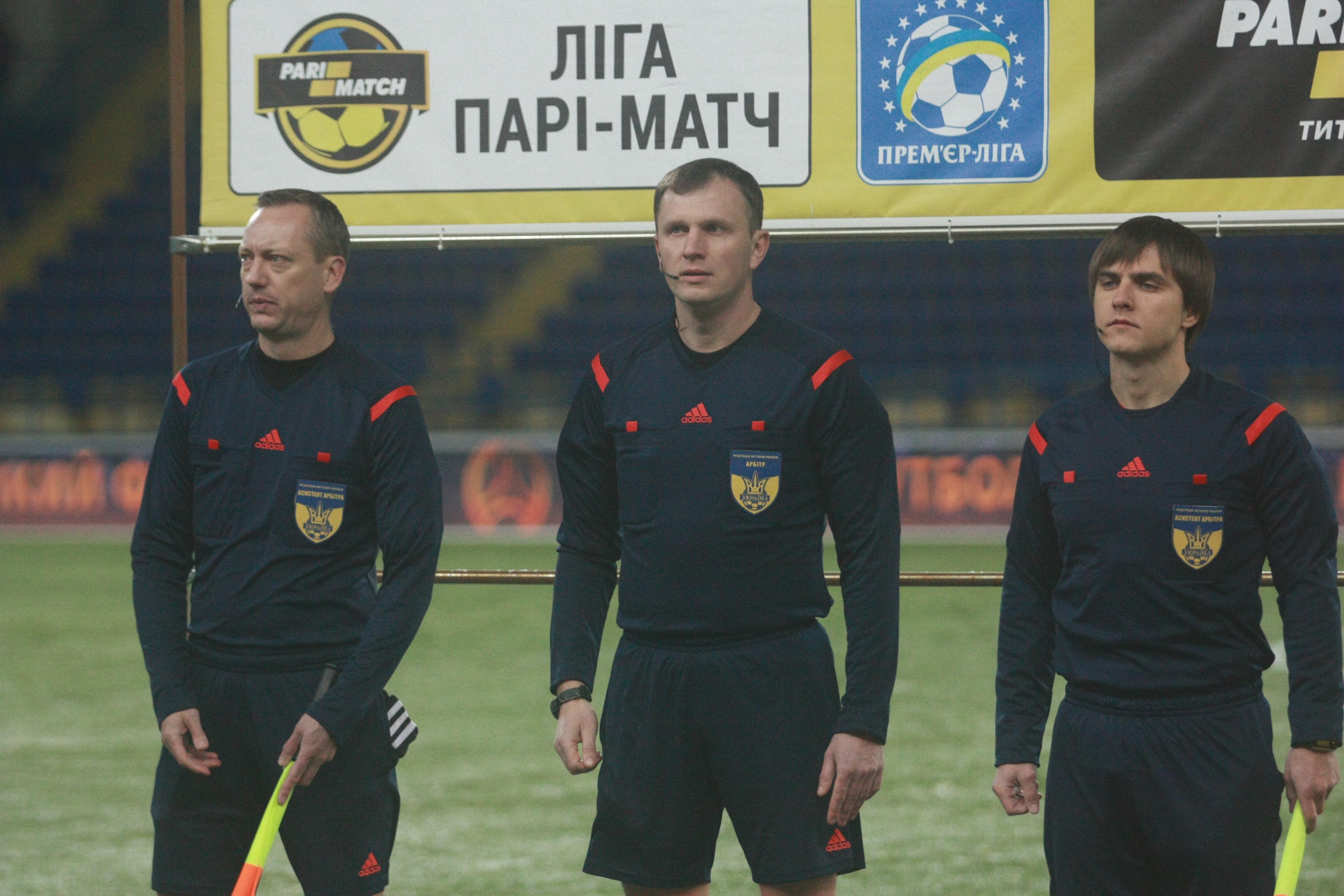 Арбитр Александр Иванов