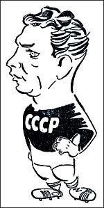 Украинцы на Евро. 1960. Юрий Войнов - изображение 10