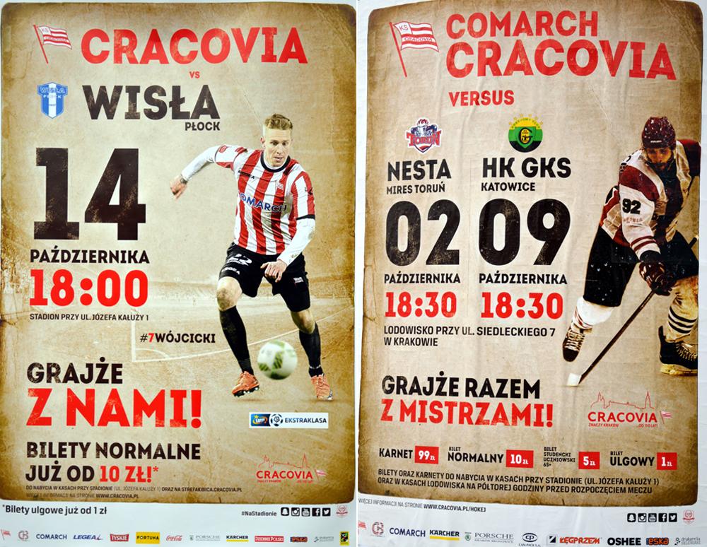 Польський П'ємонт. Мандрівка до Кракова з UA-Футбол - изображение 4