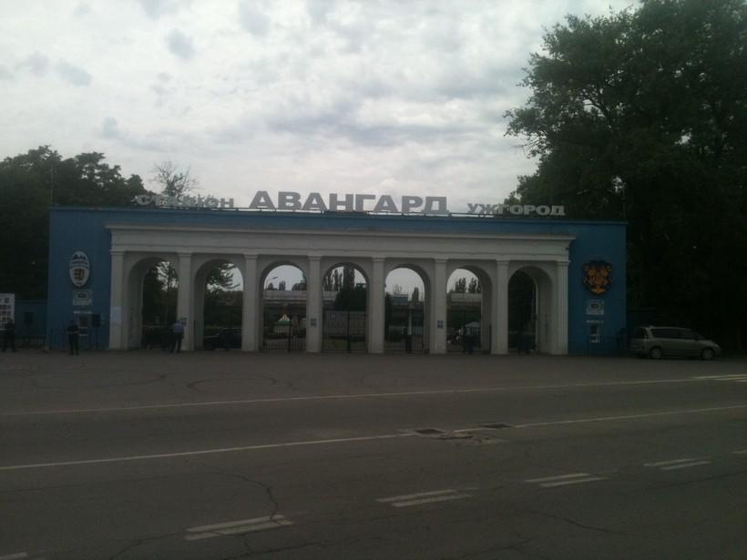 Авангард (Ужгород)