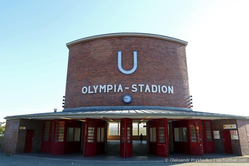 Олимпийское наследие и бюргерская сдержанность. Где Заря сыграет следующий матч Лиги Европы - изображение 3