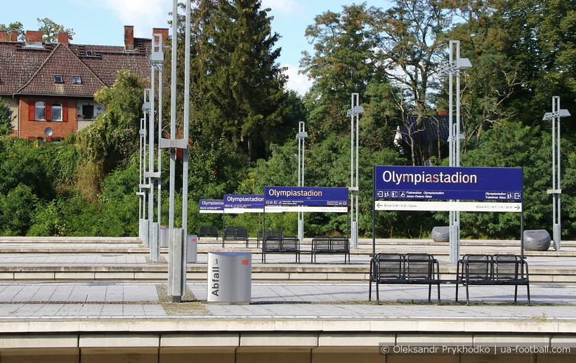 Олимпийское наследие и бюргерская сдержанность. Где Заря сыграет следующий матч Лиги Европы - изображение 4