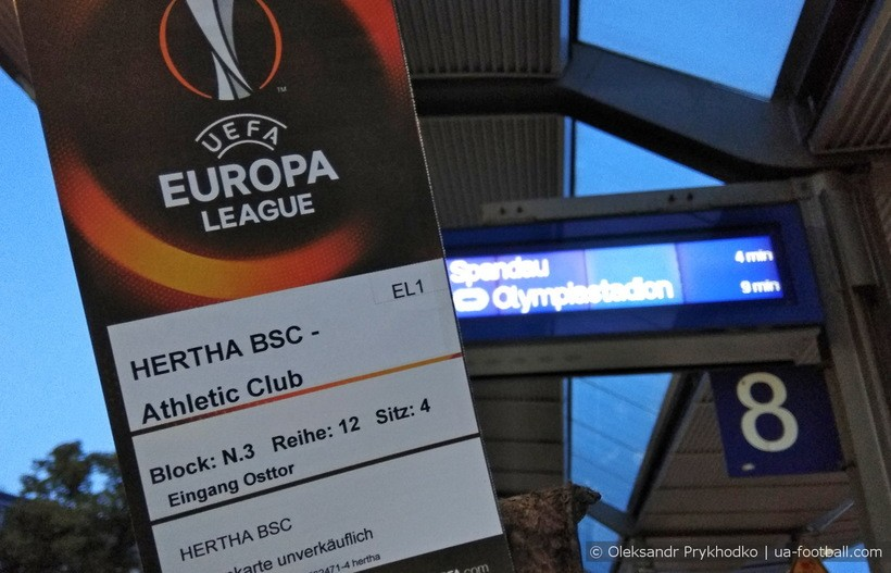 Олимпийское наследие и бюргерская сдержанность. Где Заря сыграет следующий матч Лиги Европы - изображение 5