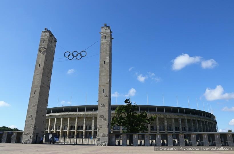 Олимпийское наследие и бюргерская сдержанность. Где Заря сыграет следующий матч Лиги Европы - изображение 7