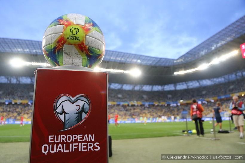 Отбор к Евро-2020. Украина - Люксембург 1:0. Намучились. Часть вторая - изображение 1