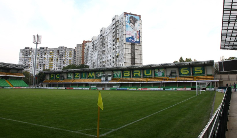 "стадион ""Зимбру"" / фото"