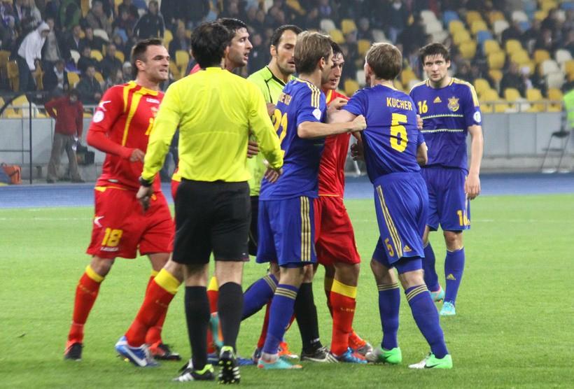 украина расписание футбола