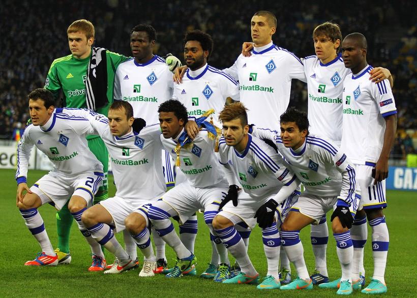 Лига Чемпионов.