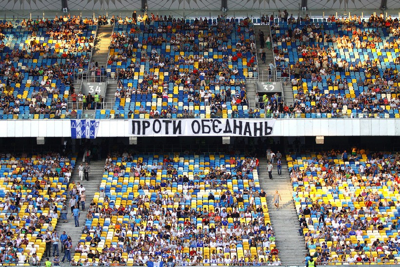 Пять лет спустя. 12 вещей, которыми жил украинский футбол с последней смены тренера в Олимпике - изображение 7